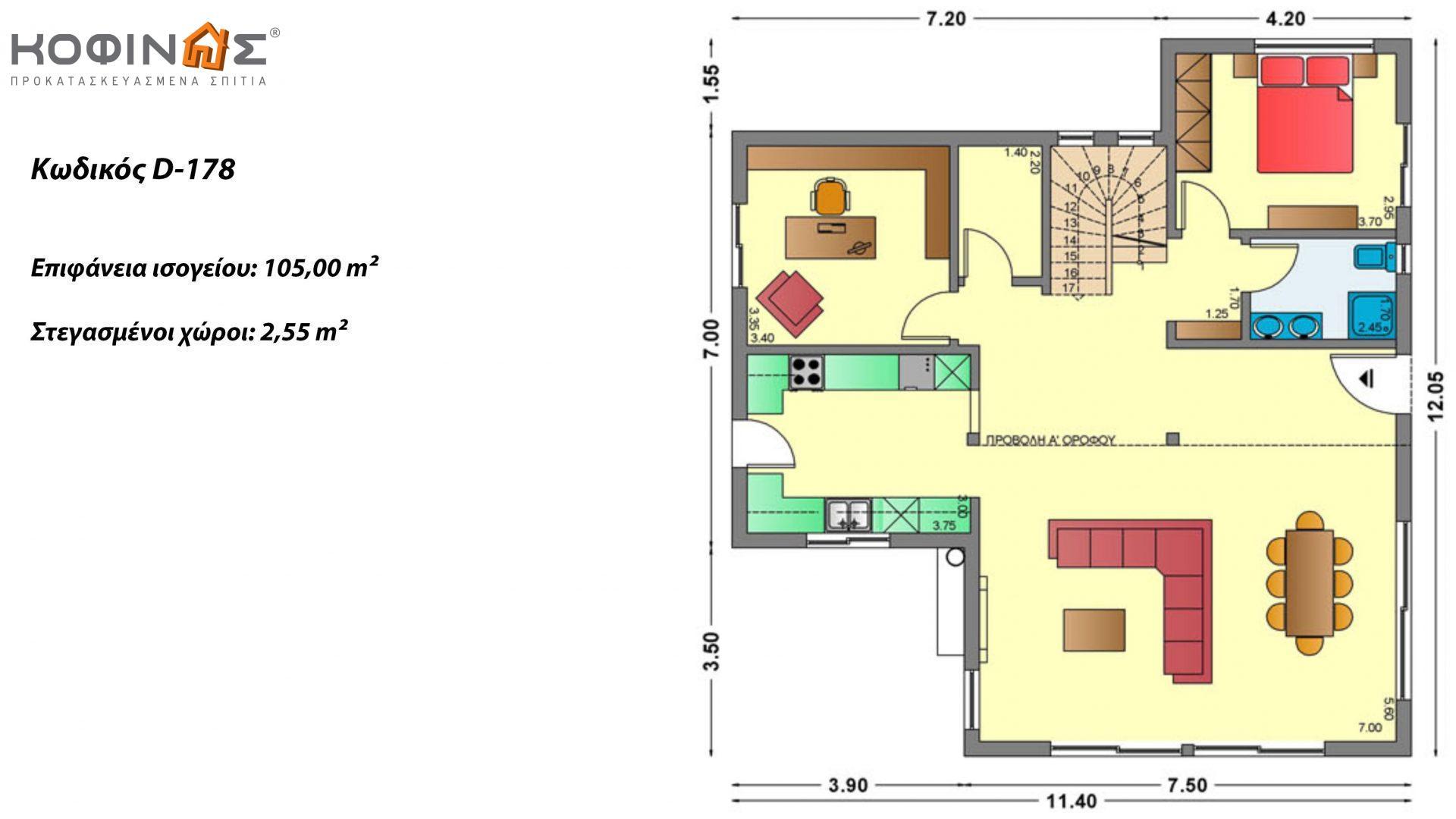 Διώροφη Κατοικία D-178, συνολικής επιφάνειας 178,80 τ.μ., συνολική επιφάνεια στεγασμένων χώρων 40.46 τ.μ., μπαλκόνι 37.91 τ.μ.