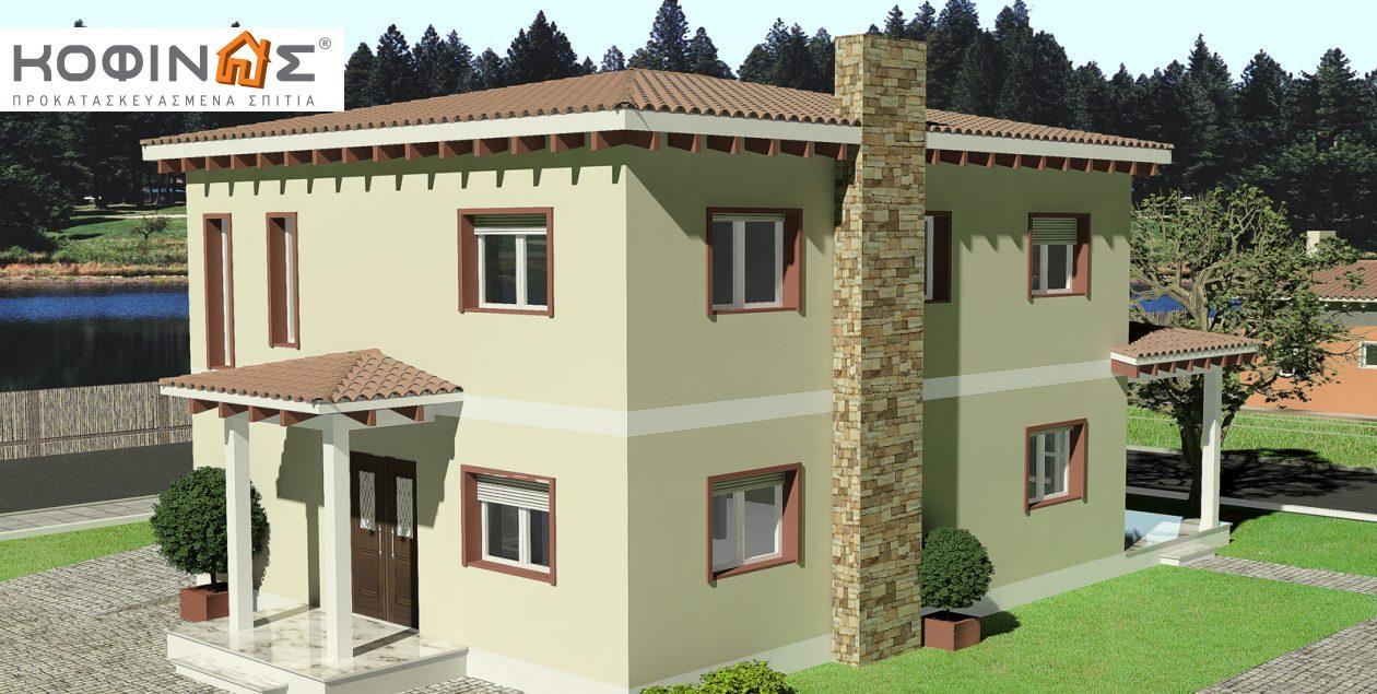 Διώροφη Κατοικία D-181, συνολικής επιφάνειας 181,90 τ.μ.2