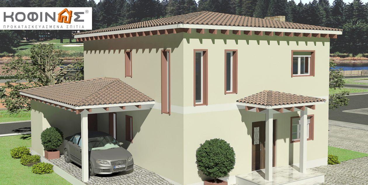 Διώροφη Κατοικία D-181, συνολικής επιφάνειας 181,90 τ.μ. featured image