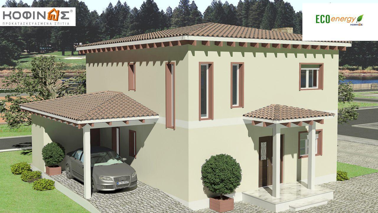 Διώροφη Κατοικία D-181, συνολικής επιφάνειας 181,90 τ.μ., συνολική επιφάνεια στεγασμένων χώρων 48.02 τ.μ. featured image