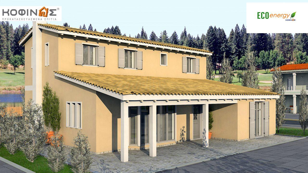 Διώροφη Κατοικία D-167, συνολικής επιφάνειας 167,00 τ.μ., συνολική επιφάνεια στεγασμένων χώρων 15.10 τ.μ., featured image