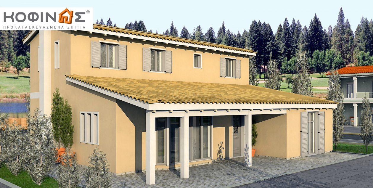 Διώροφη Κατοικία D-167, συνολικής επιφάνειας 167,00 τ.μ. featured image
