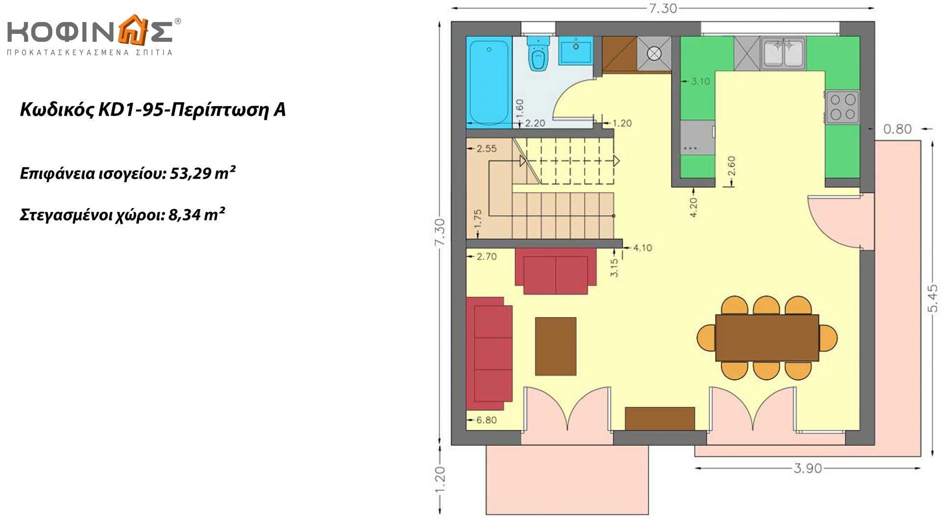 Διώροφη Κατοικία KD1-95, συνολικής επιφάνειας 95,70 τ.μ., συνολική επιφάνεια στεγασμένων χώρων 19,23 τ.μ., μπαλκόνια 10,89 τ.μ.