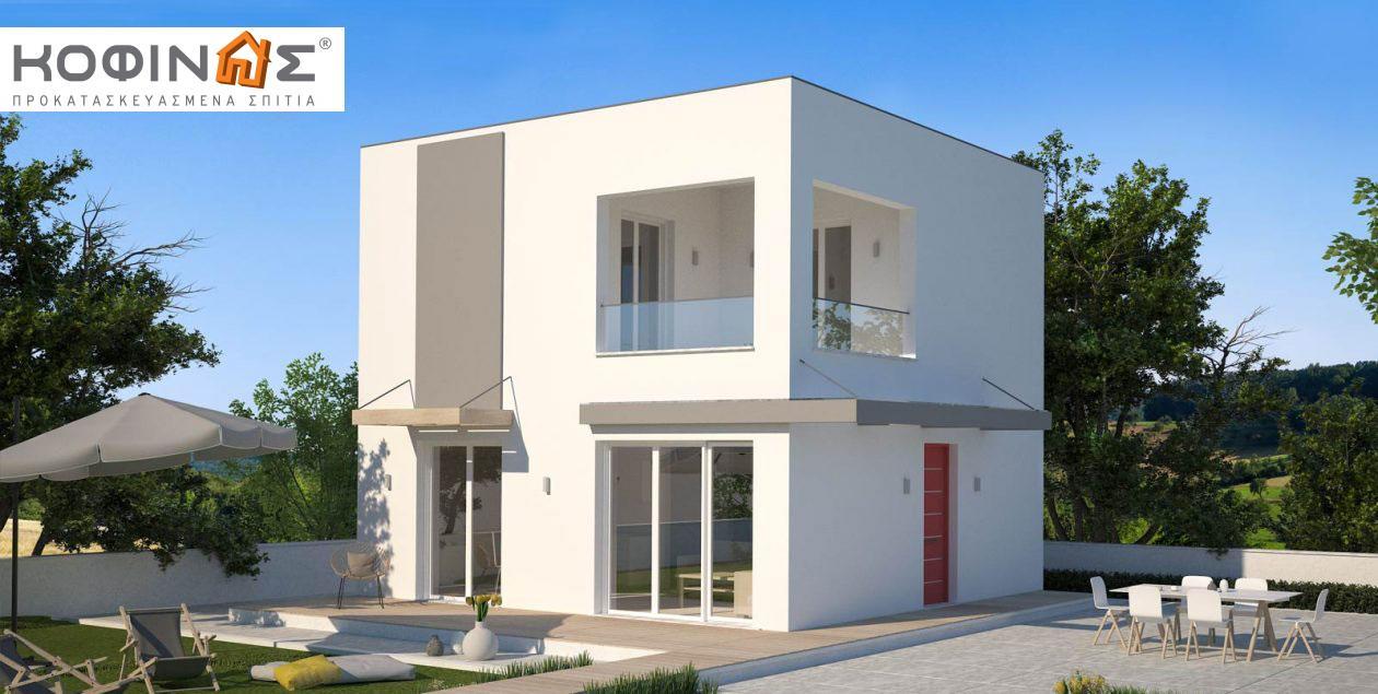 Διώροφη Κατοικία KD1-95, συνολικής επιφάνειας 95,70 τ.μ. featured image