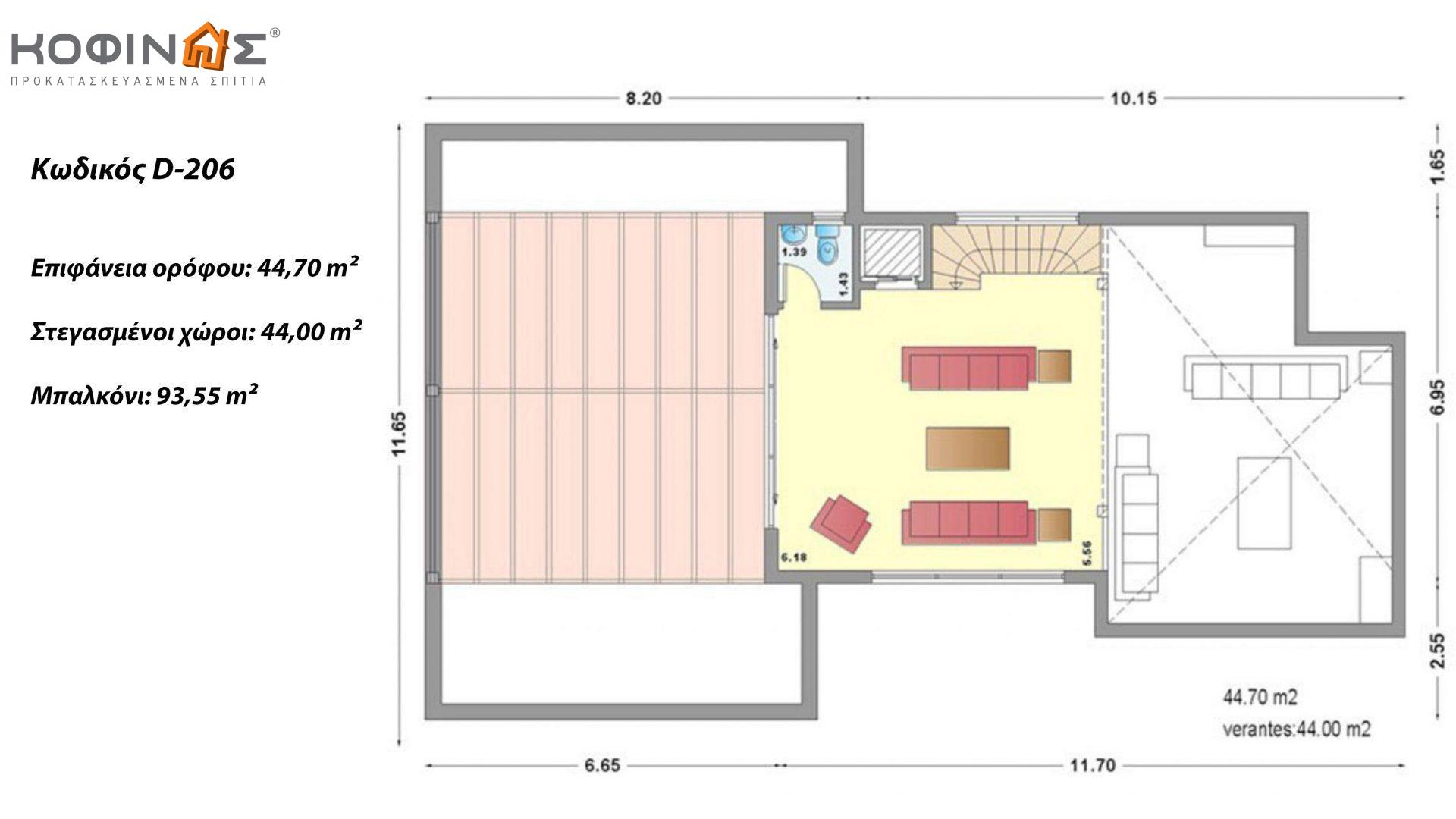 Διώροφη Κατοικία D-206, συνολικής επιφάνειας 206,30 τ.μ., συνολική επιφάνεια στεγασμένων χώρων 58.91 τ.μ., μπαλκόνια 93.55 τ.μ.