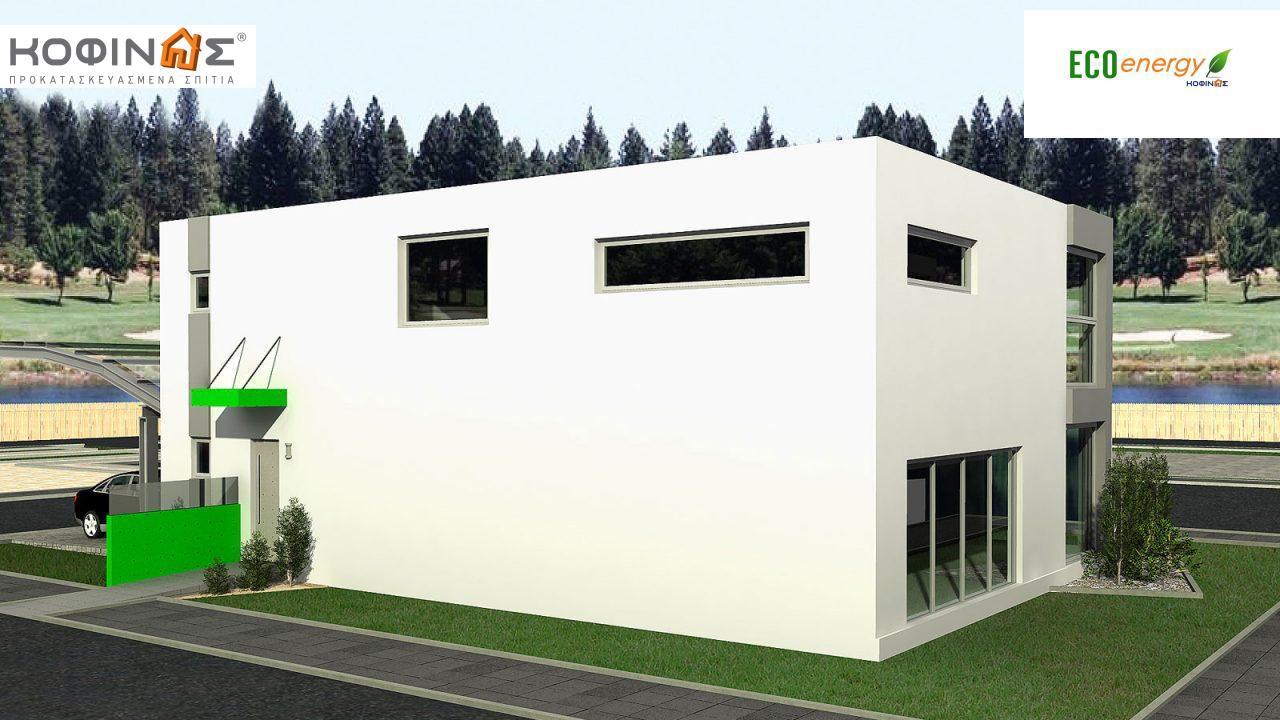 Διώροφο Κτήριο Γραφείων με Αίθριο E-293, συνολικής επιφάνειας 293,70 τ.μ. ,συνολική επιφάνεια στεγασμένων χώρων 8,20 τ.μ.1