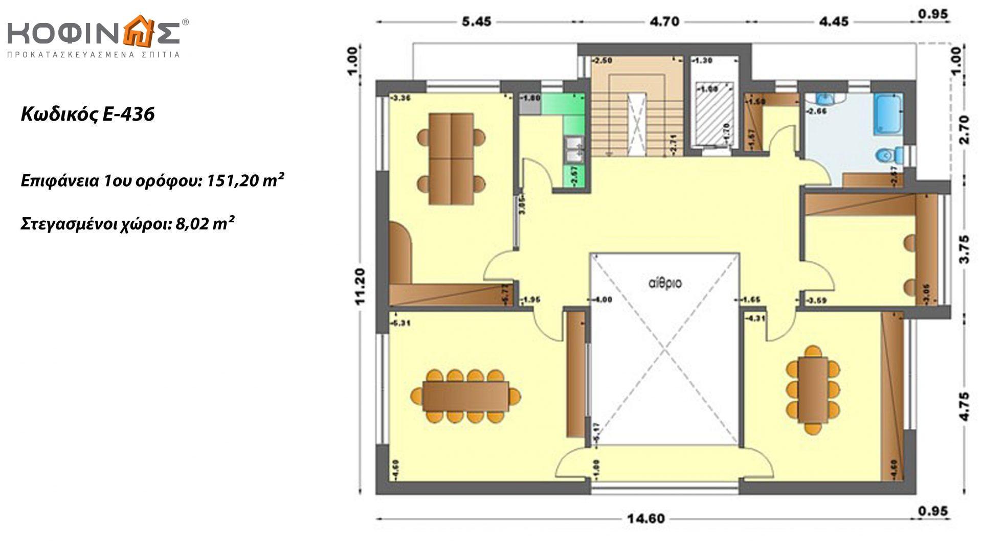 Τριώροφo Κτήριο Γραφείων με Αίθριο E-436, συνολικής επιφάνειας 436,30 τ.μ. ,συνολική επιφάνεια στεγασμένων χώρων 27,98 τ.μ.