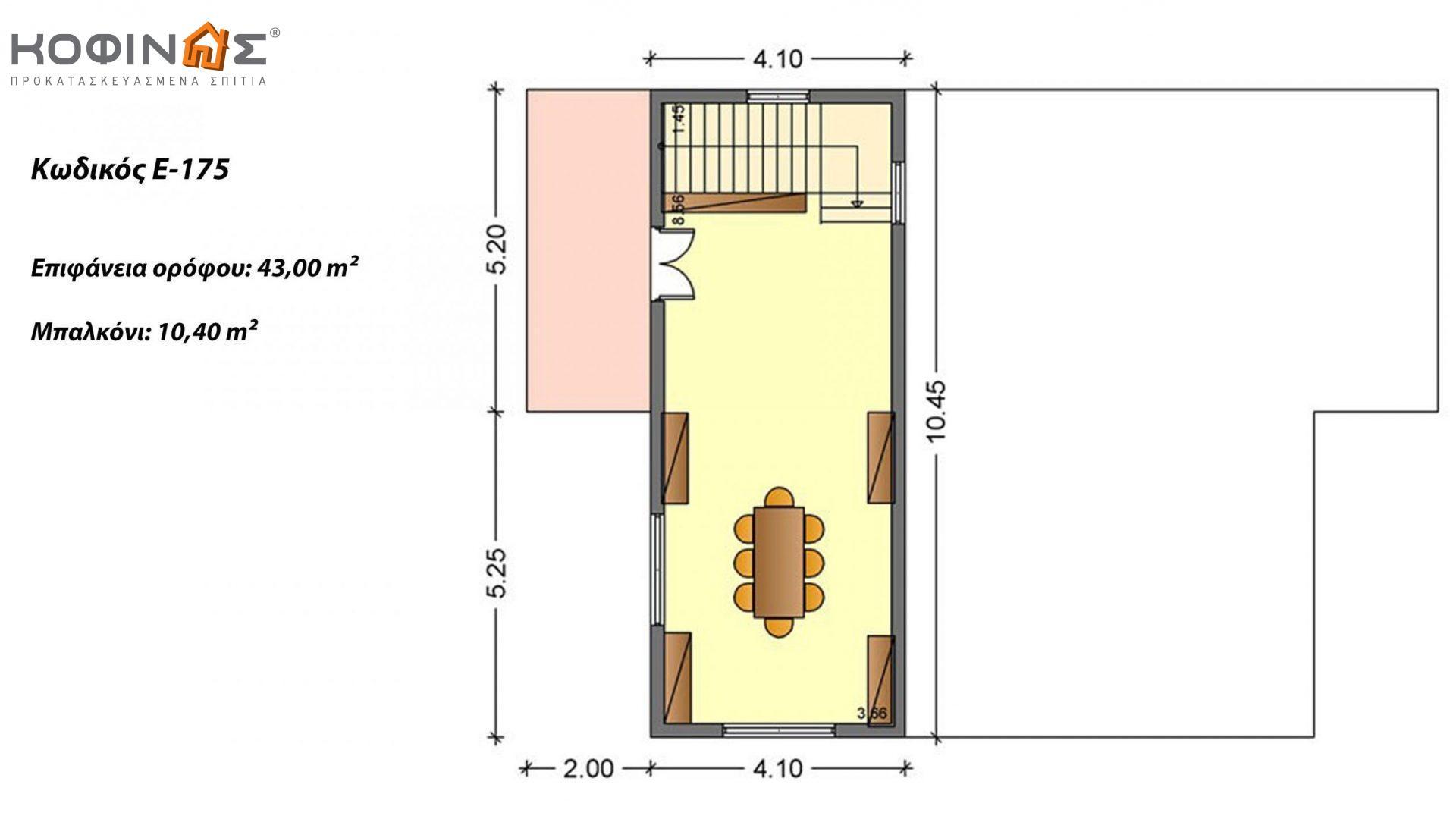 Διώροφο Κτήριο Γραφείων E-175, συνολικής επιφάνειας 175,50 τ.μ. ,συνολική επιφάνεια στεγασμένων χώρων 27,00 τ.μ., μπαλκόνι 10,40 τ.μ.