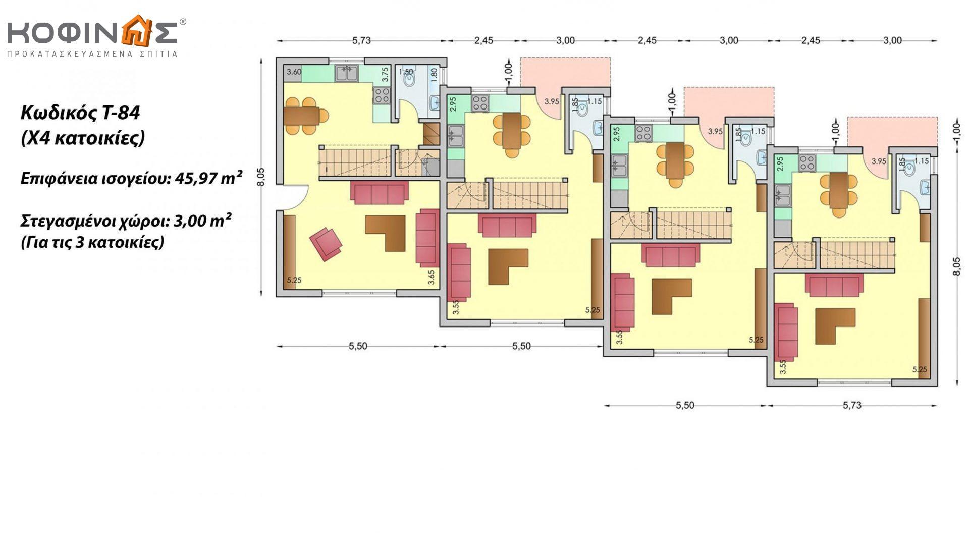 Τριώροφη Κατοικία T-84, συνολικής επιφάνειας 84,17 τ.μ. ,συνολική επιφάνεια στεγασμένων χώρων 43,36 τ.μ., μπαλκόνια 34,36τ.μ.