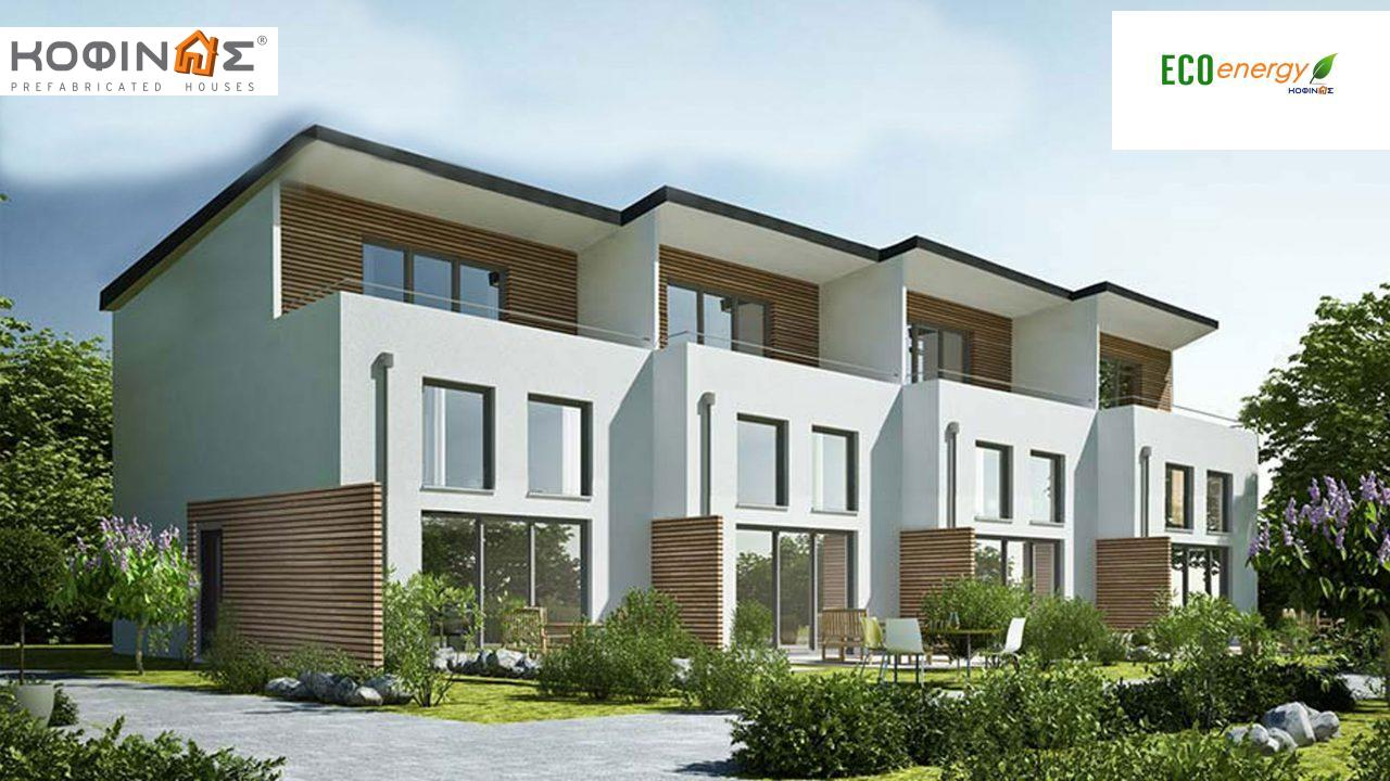 3-story house T-84, total surface of 84,17 m² ,roofed areas 43.36 m²,balcony 34.36 m² featured image