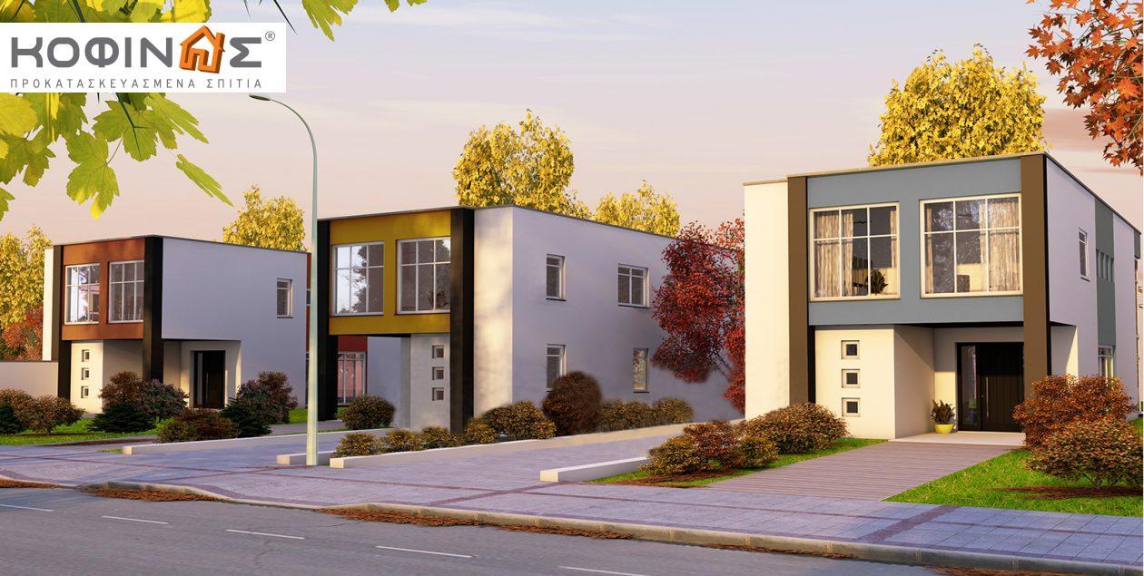 Διώροφη Κατοικία D-136, συνολικής επιφάνειας 136,39 τ.μ. featured image