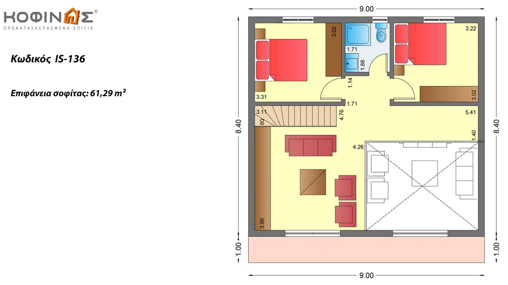 Ισόγεια Κατοικία με Σοφίτα IS-136, συνολικής επιφάνειας 136,89 τ.μ., συνολική επιφάνεια στεγασμένων χώρων 22,65 τ.μ.