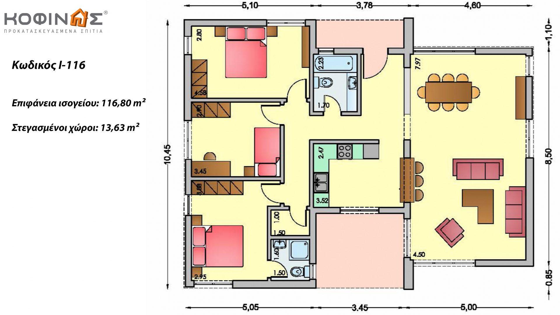 Ισόγεια Κατοικία I-116, συνολικής επιφάνειας 116,80 τ.μ., στεγασμένοι χώροι 13,63 τ.μ.
