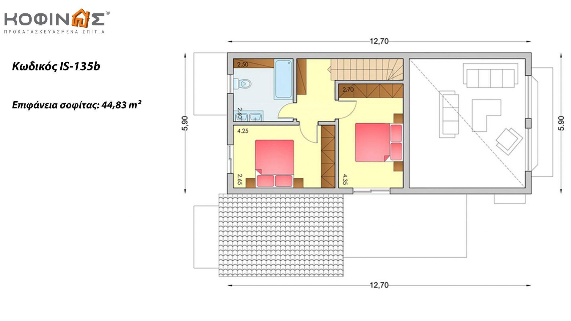 Ισόγεια Κατοικία με Σοφίτα IS-135b, συνολικής επιφάνειας 135,25 τ.μ. ,συνολική επιφάνεια στεγασμένων χώρων 26,00 τ.μ.