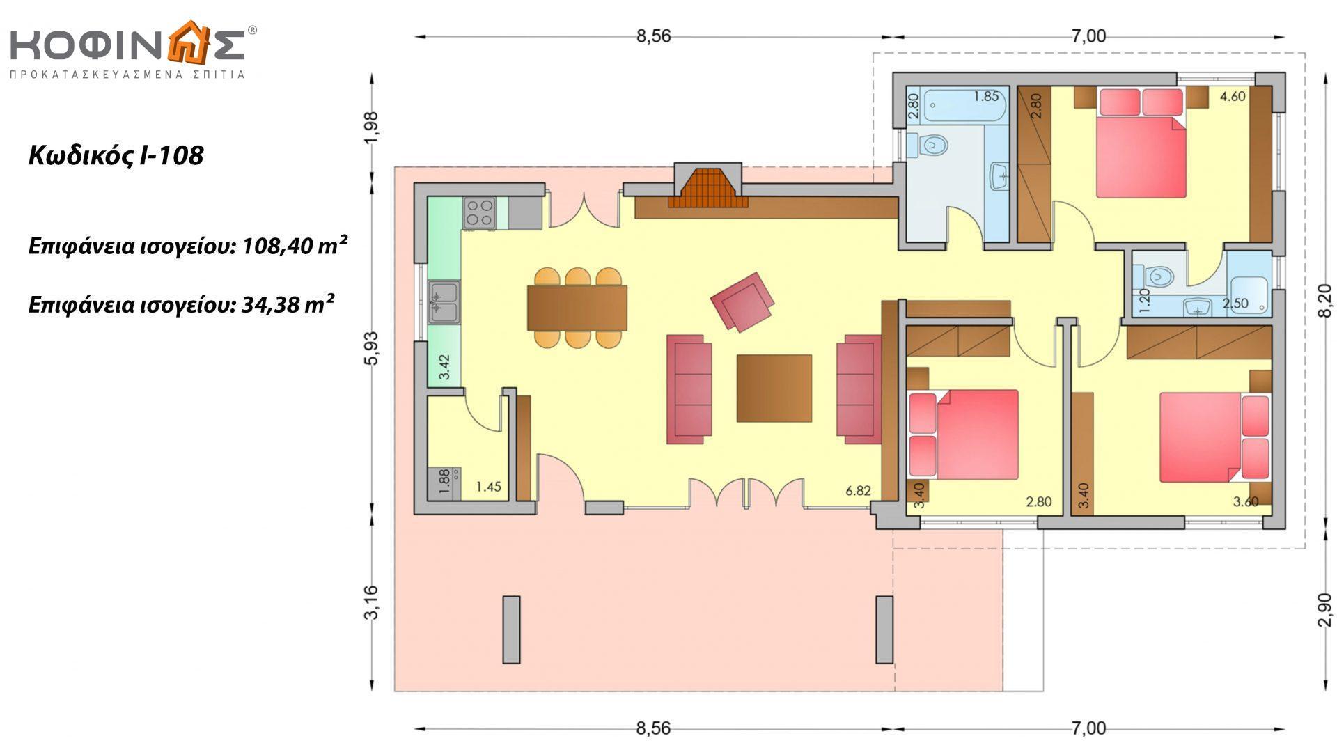 Ισόγεια Κατοικία I-108 συνολικής επιφάνειας 108,40 τ.μ., στεγασμένοι χώροι 34,38 τ.μ