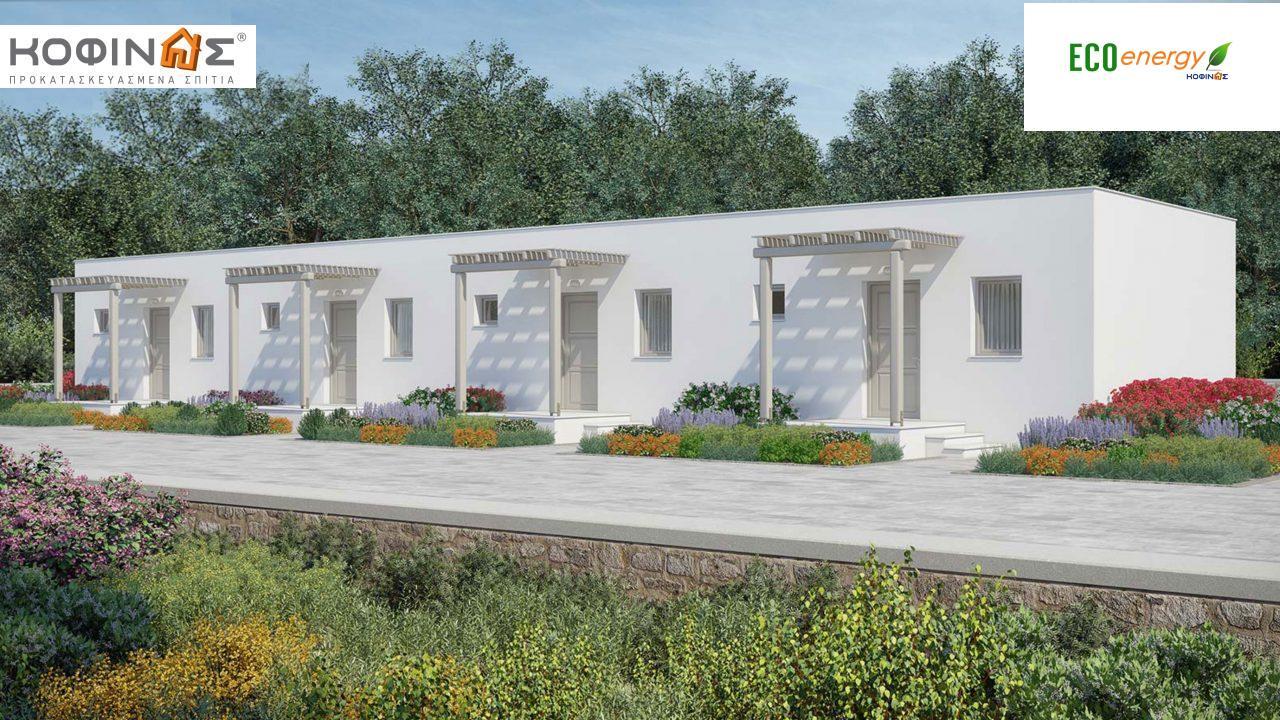 Συγκρότημα Κατοικιών E-32, συνολικής επιφάνειας 4 x 32,90 = 131,60 τ.μ. , συνολική επιφάνεια στεγασμένων χώρων 51.20 m²0