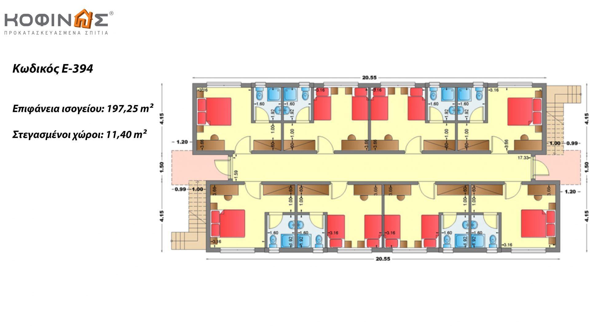Διώροφο Motel E-394, συνολικής επιφάνειας 394,50 τ.μ., συνολική επιφάνεια στεγασμένων χώρων 22,80 τ.μ.