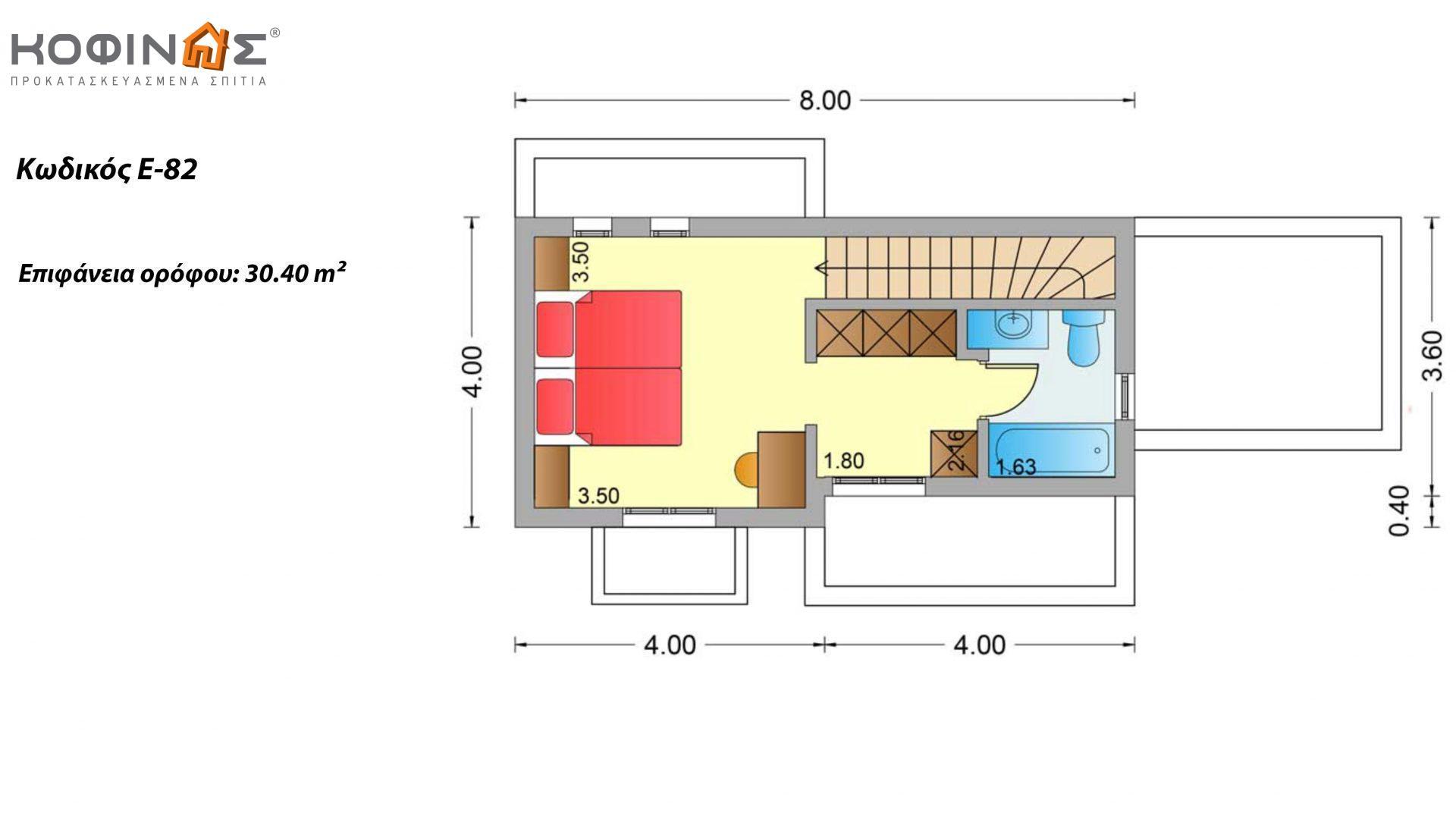 Διώροφη Κατοικία E-82, συνολικής επιφάνειας 82,30 τ.μ., στεγασμένοι χώροι 2.00 m²