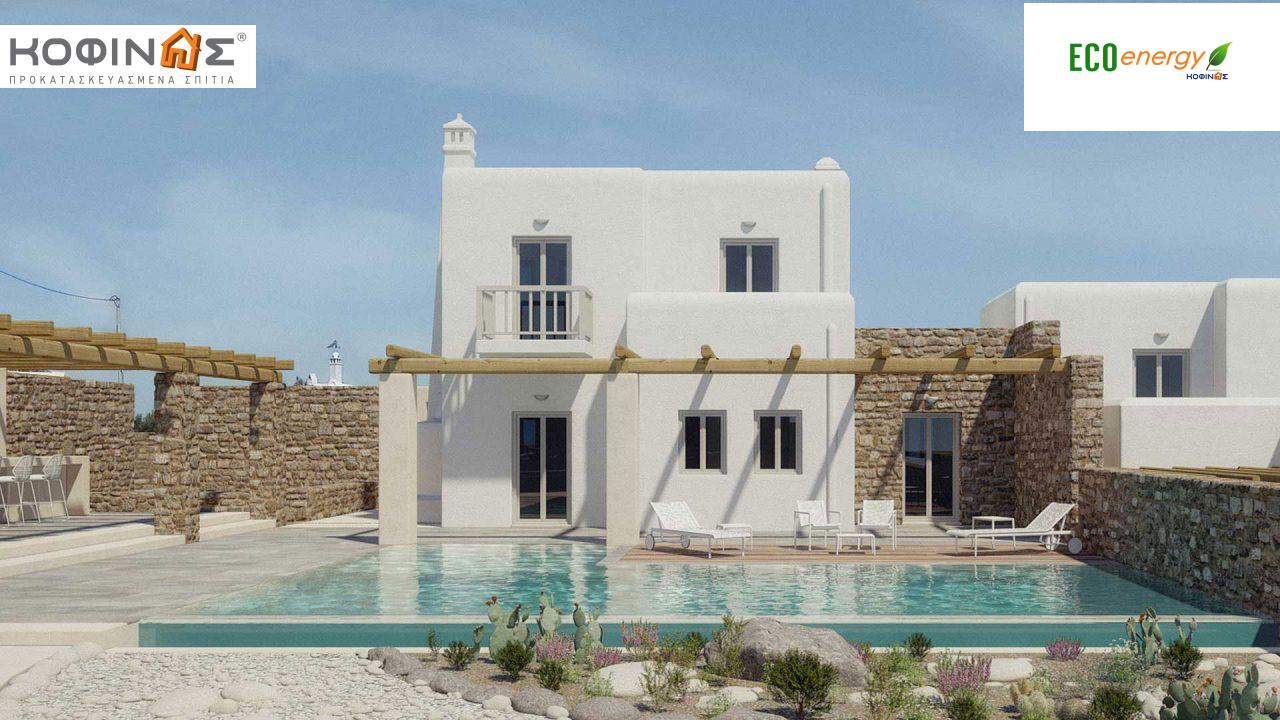 Διώροφη Κατοικία E-82, συνολικής επιφάνειας 82,30 τ.μ., στεγασμένοι χώροι 2.00 m² featured image