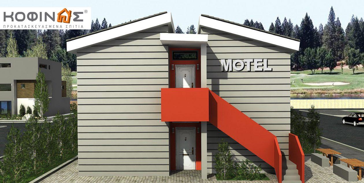 Διώροφο Motel E-394, συνολικής επιφάνειας 394,50 τ.μ.1