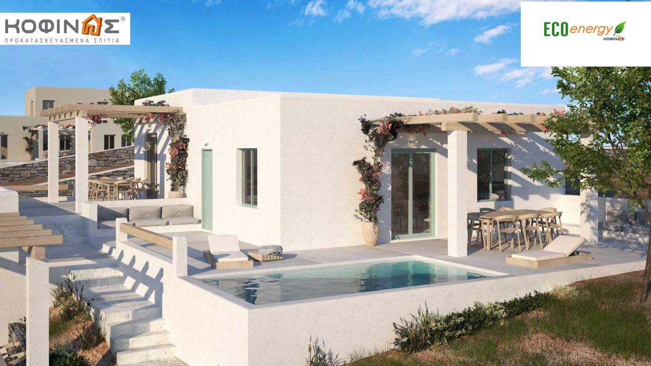 Συγκρότημα Κατοικιών E-50, συνολικής επιφάνειας 3 x 50,30 = 150,90 τ.μ., συνολική επιφάνεια στεγασμένων χώρων 40.67 m²0