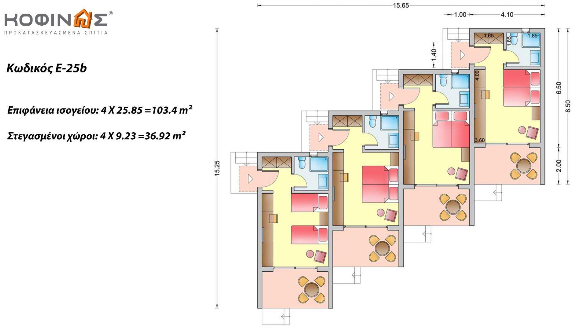 Συγκρότημα Κατοικιών E-25b, συνολικής επιφάνειας 4 x 25,85 = 103,40 τ.μ., στεγασμένοι χώροι 36,92 m²