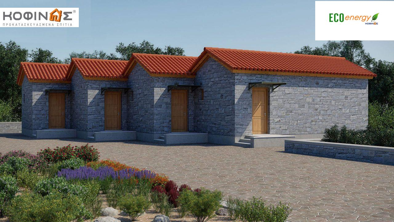 Συγκρότημα Κατοικιών E-25b, συνολικής επιφάνειας 4 x 25,85 = 103,40 τ.μ., στεγασμένοι χώροι 36,92 m²0