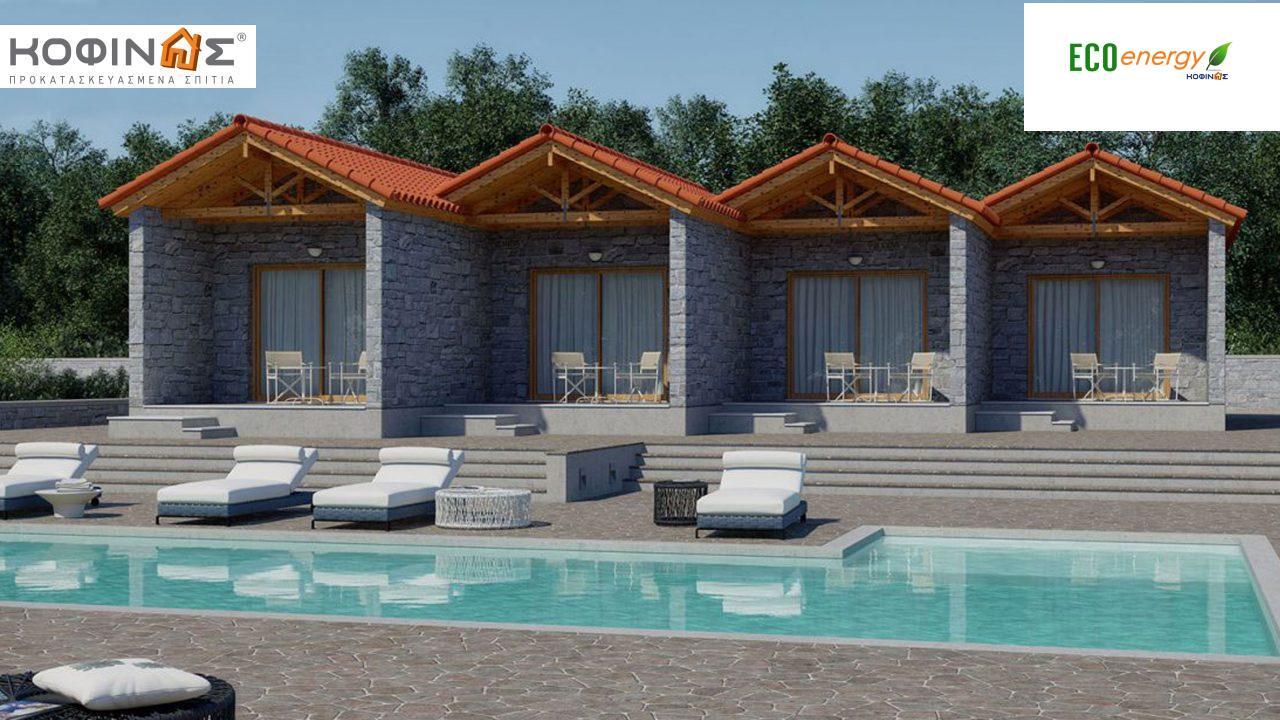 Συγκρότημα Κατοικιών E-25b, συνολικής επιφάνειας 4 x 25,85 = 103,40 τ.μ., στεγασμένοι χώροι 36,92 m² featured image