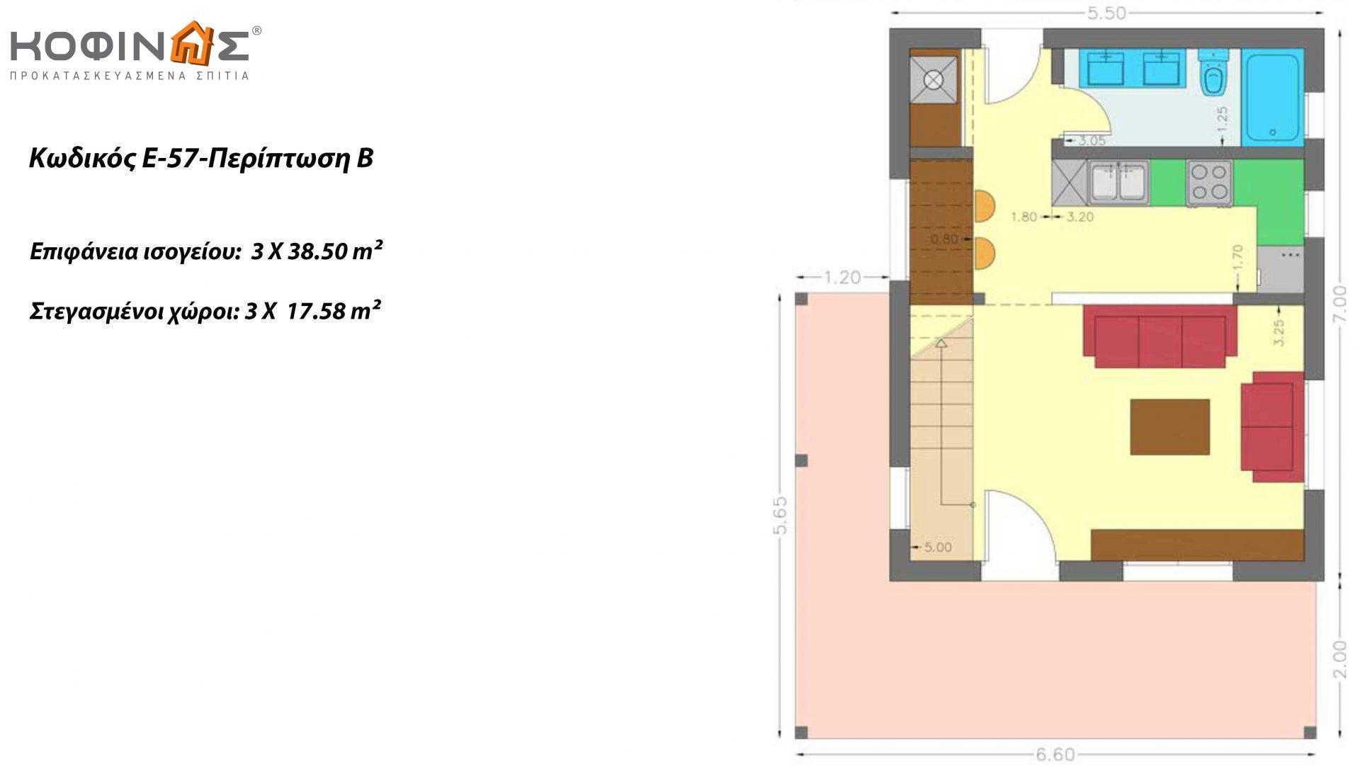 Συγκρότημα Κατοικιών E-57, συνολικής επιφάνειας 3 x 57,75 = 173,25 τ.μ., συνολική επιφάνεια στεγασμένων χώρων 54.74 τ.μ.
