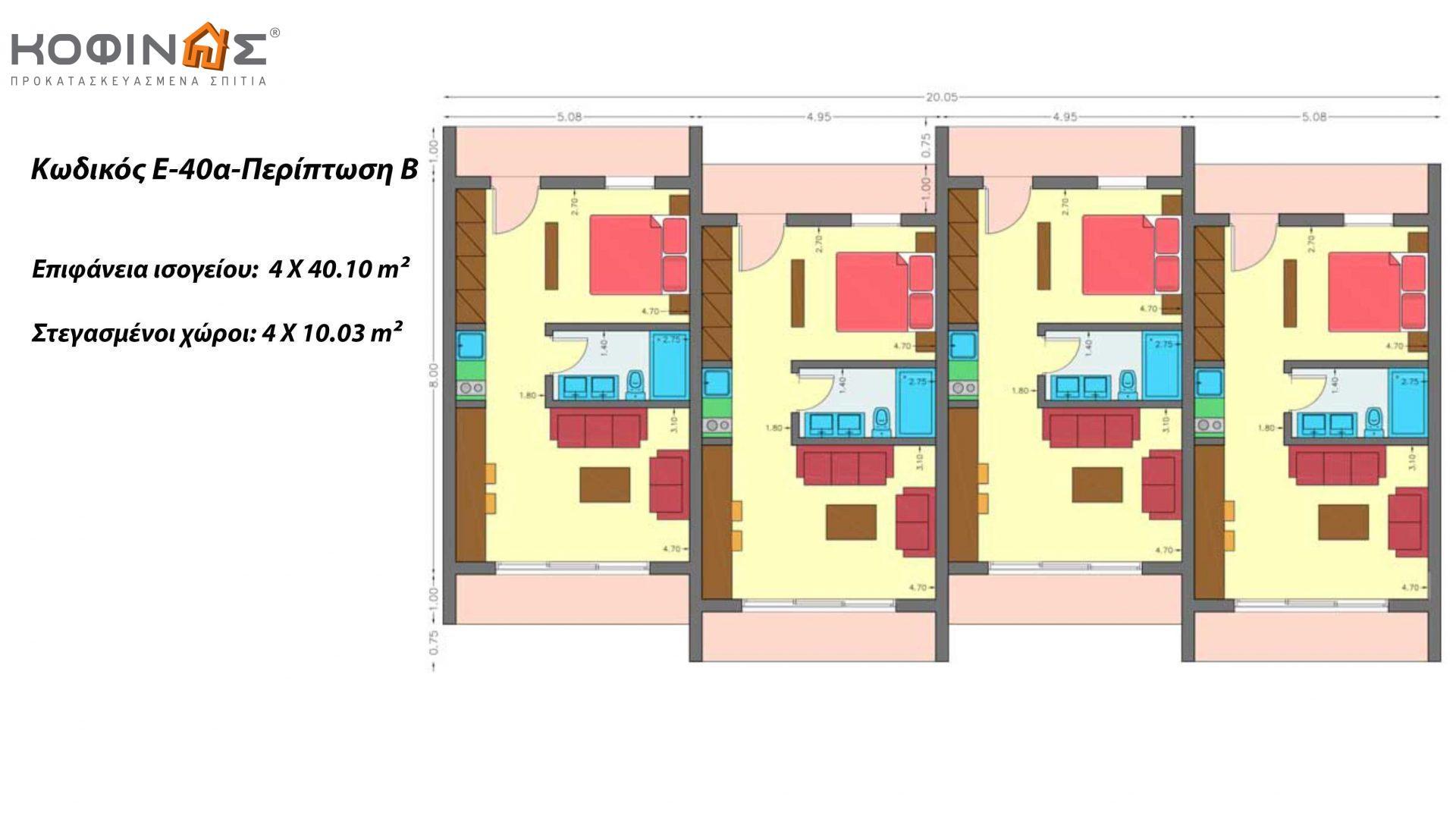 Συγκρότημα Κατοικιών E-40a, συνολικής επιφάνειας 4 x 40,10 = 160,40 τ.μ. , συνολική επιφάνεια στεγασμένων χώρων 10.03 τ.μ.