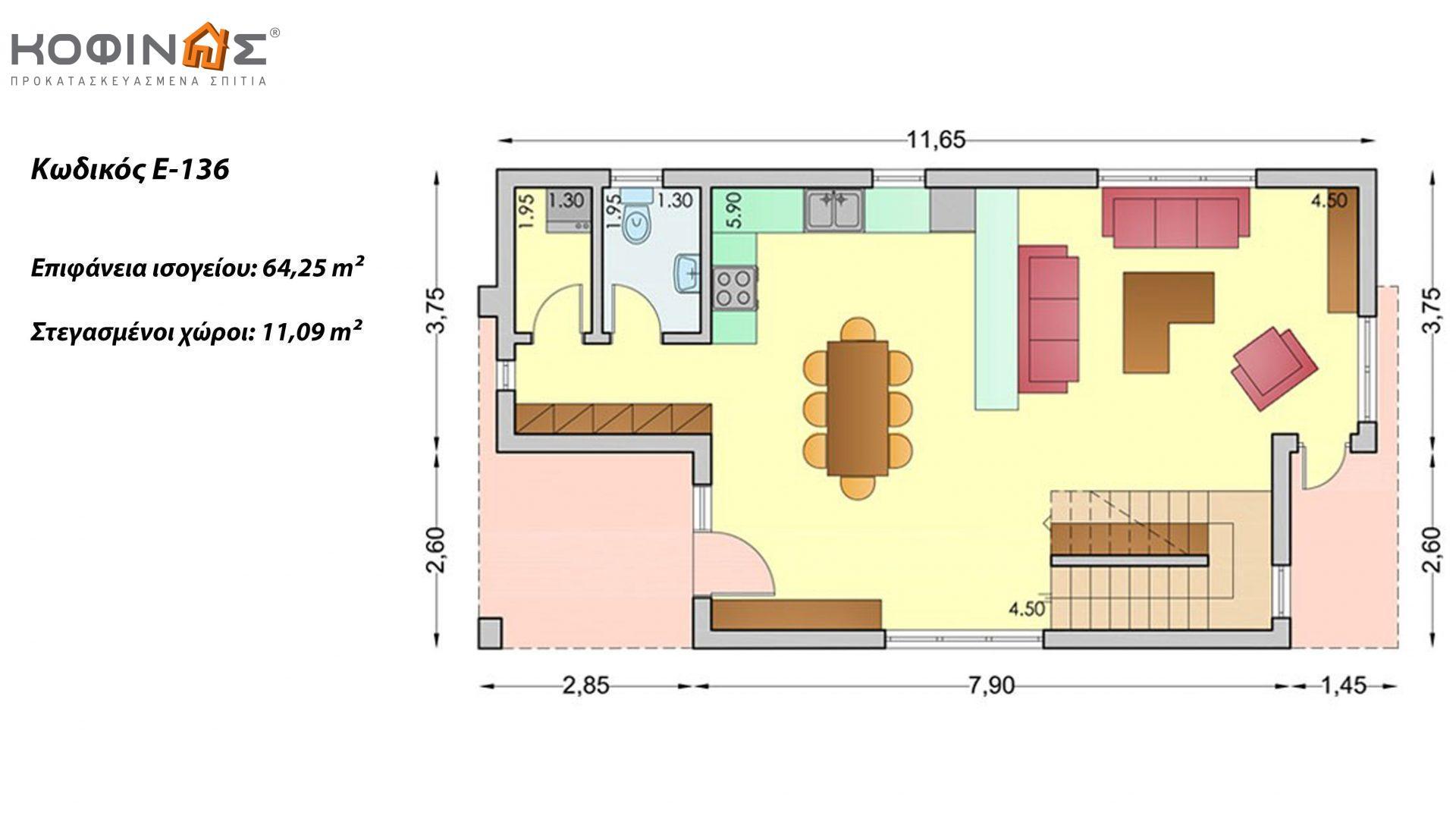 Συγκρότημα κατοικιών E-136, συνολικής επιφάνειας 3 x 136,39 = 409,17 τ.μ., συνολική επιφάνεια στεγασμένων χώρων 14,8 τ.μ.