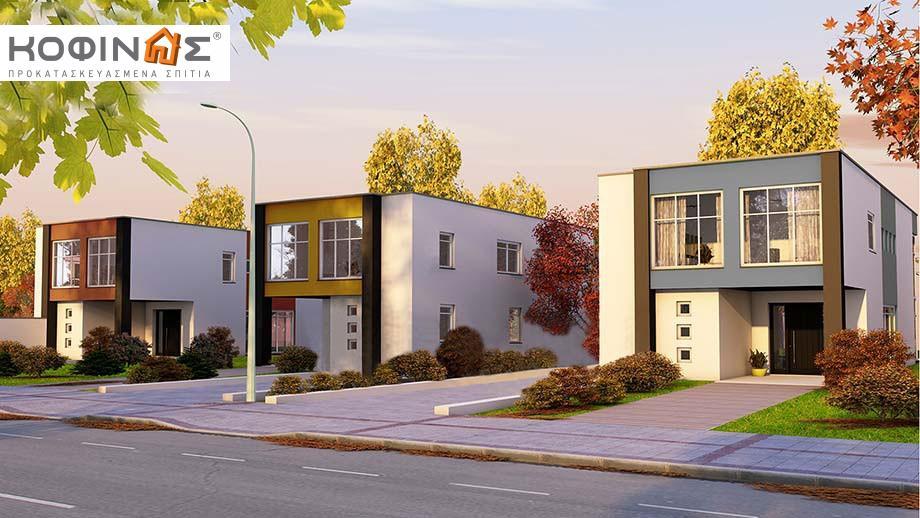 Συγκρότημα κατοικιών E-136, συνολικής επιφάνειας 3 x 136,39 = 409,17 τ.μ. featured image