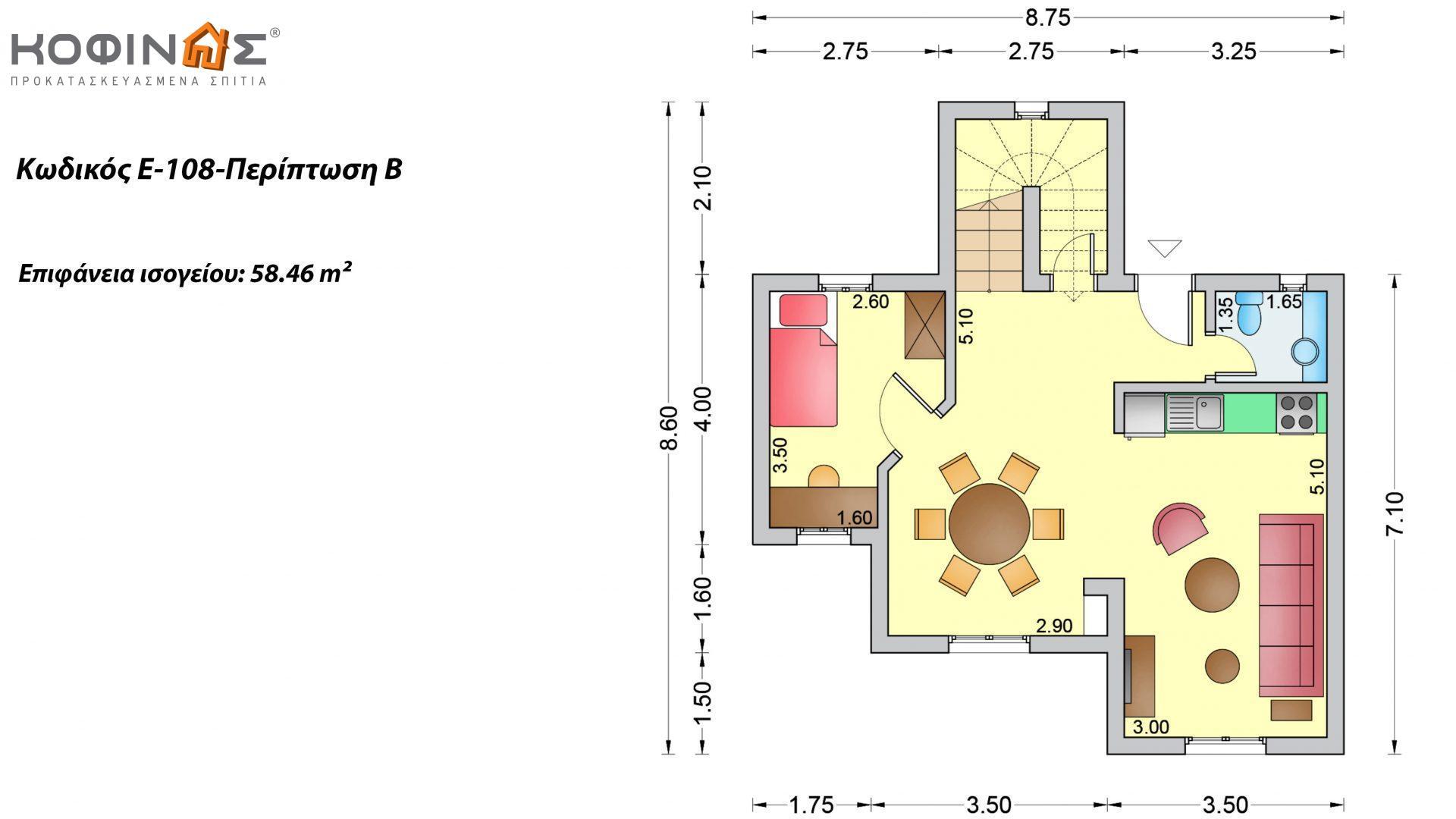 Διώροφη Κατοικία E-108, συνολικής επιφάνειας 108,07 τ.μ.