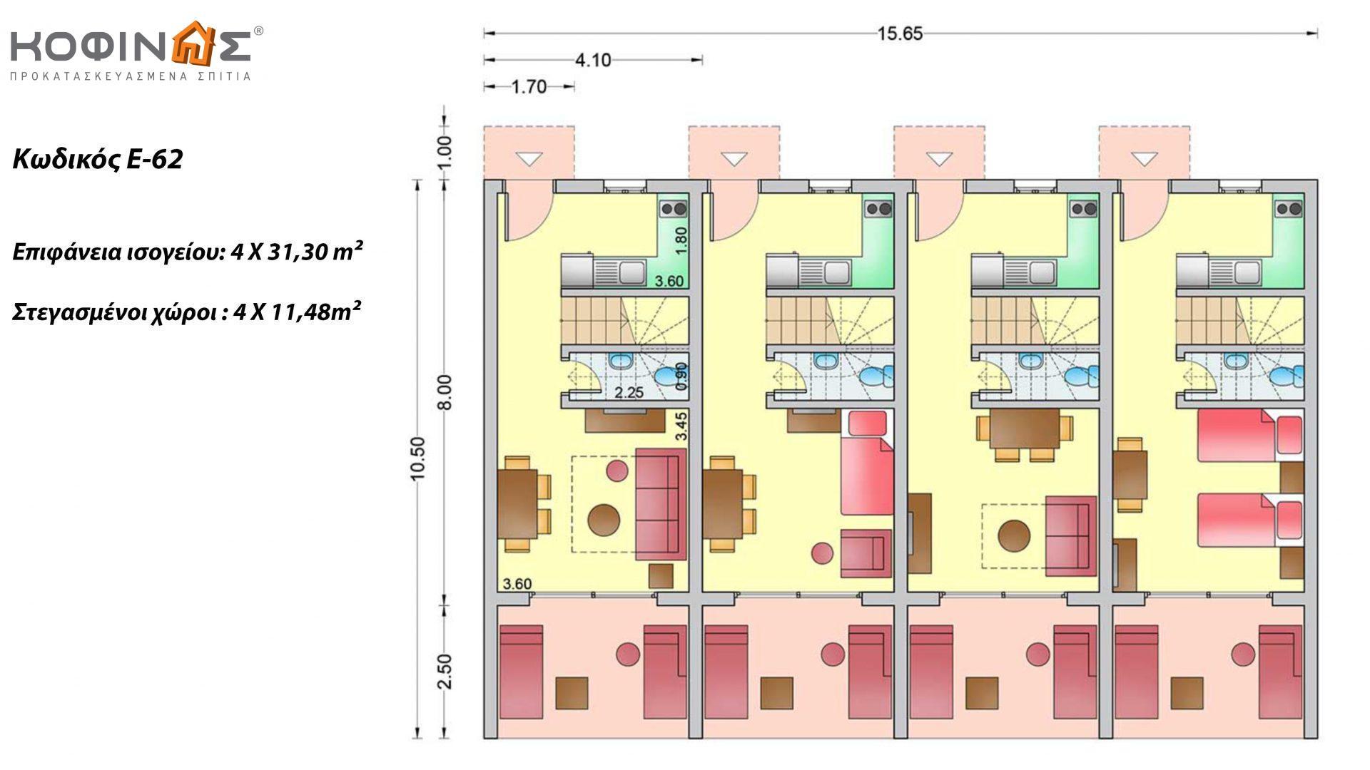 Συγκρότημα Κατοικιών E-62, συνολικής επιφάνειας 4 x 62,60 = 250,40 τ.μ., συνολική επιφάνεια στεγασμένων χώρων 85.04 τ.μ.