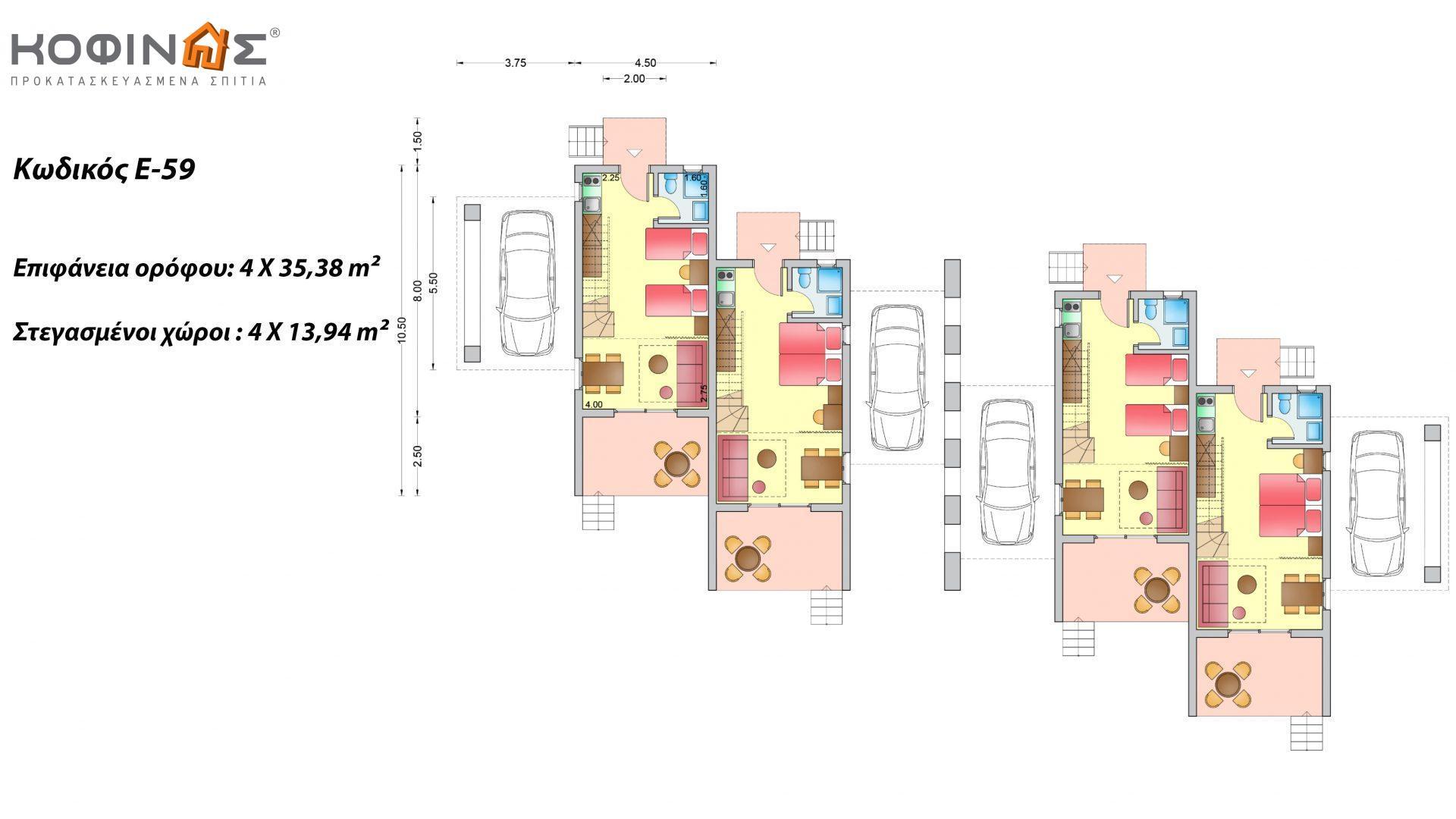 Συγκρότημα Κατοικιών E-59, συνολικής επιφάνειας 4 x 59,82 = 239,28 τ.μ., συνολική επιφάνεια στεγασμένων χώρων 67,76 τ.μ.