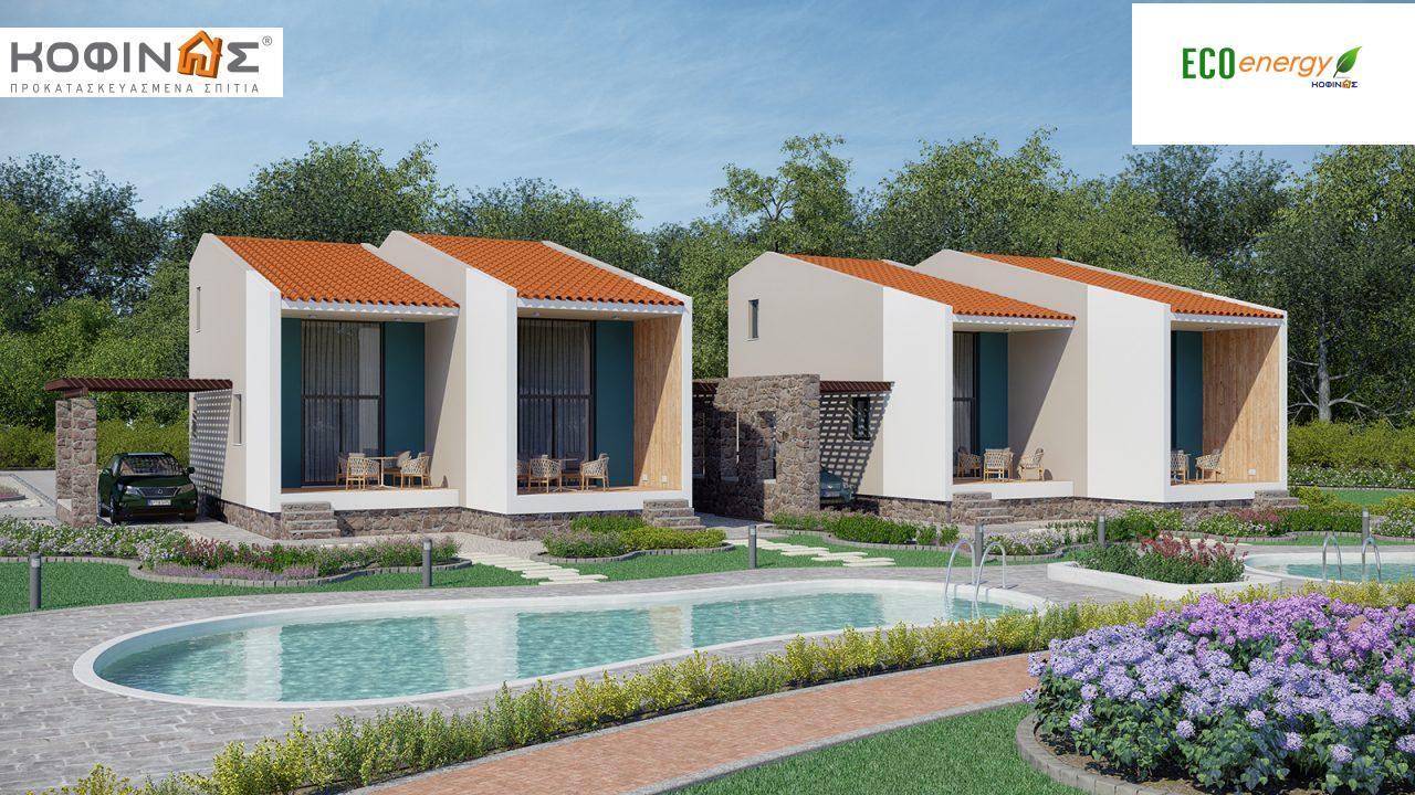Συγκρότημα Κατοικιών E-59, συνολικής επιφάνειας 4 x 59,82 = 239,28 τ.μ., συνολική επιφάνεια στεγασμένων χώρων 67,76 τ.μ. featured image