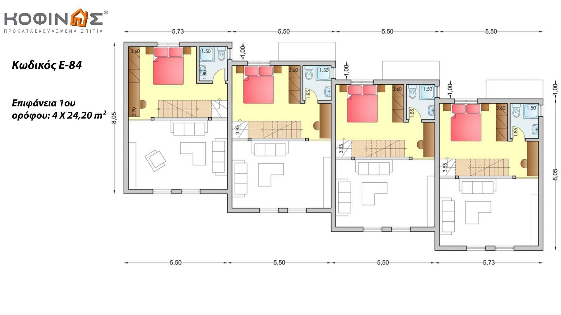 Συγκρότημα Κατοικιών E-84, συνολικής επιφάνειας 4 x 84,17 = 336,68 τ.μ., συνολική επιφάνεια στεγασμένων χώρων 43,36 τ.μ.