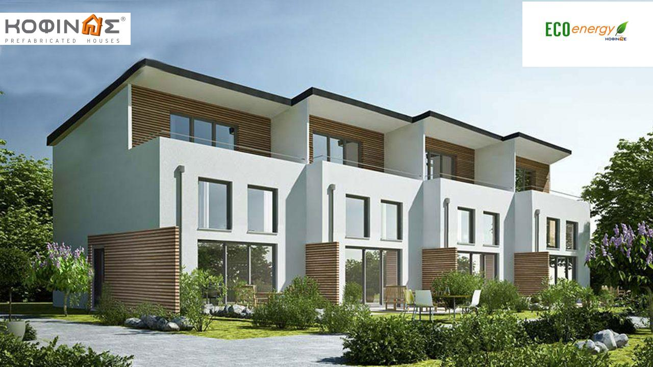 Complex 3-story houses E-84, total surface of 4 x 84,17 = 336,68 m²,roofed areas 43.36 m² featured image