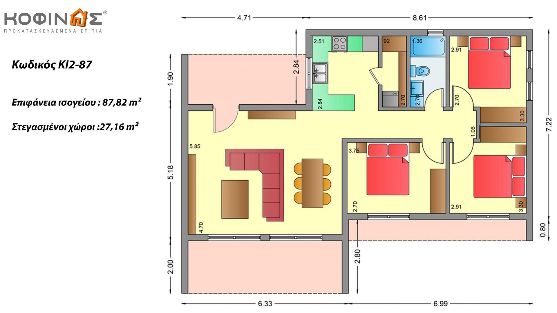 Ισόγεια Κατοικία ΚI2-87 συνολικής επιφάνειας 87,82 τ.μ., στεγασμένοι χώροι 27,16 τ.μ
