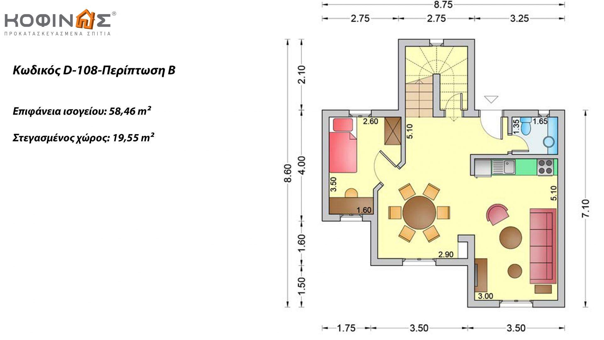 Διώροφη Κατοικία D-108, συνολικής επιφάνειας 108,07 τ.μ., συνολική επιφάνεια στεγασμένων χώρων 19,55 τ.μ., μπαλκόνια 7,30 τ.μ.