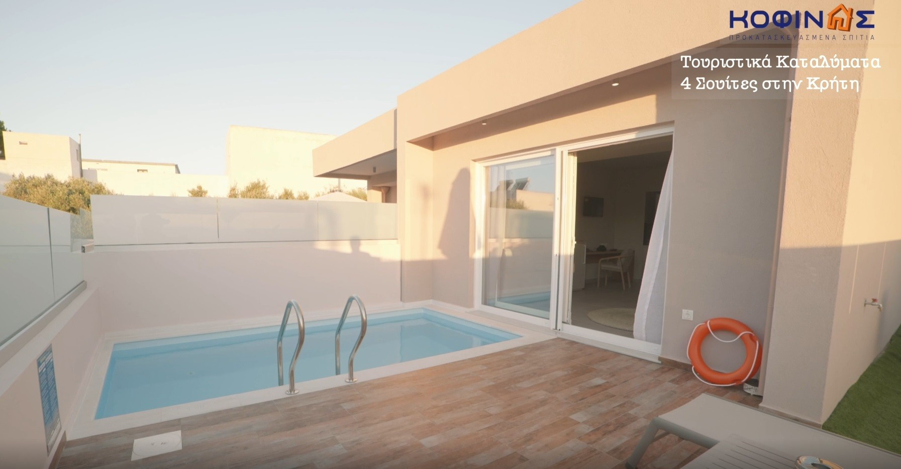 Prefabricated tourist accommodation 4 Suites of KOFINAS SA in Crete