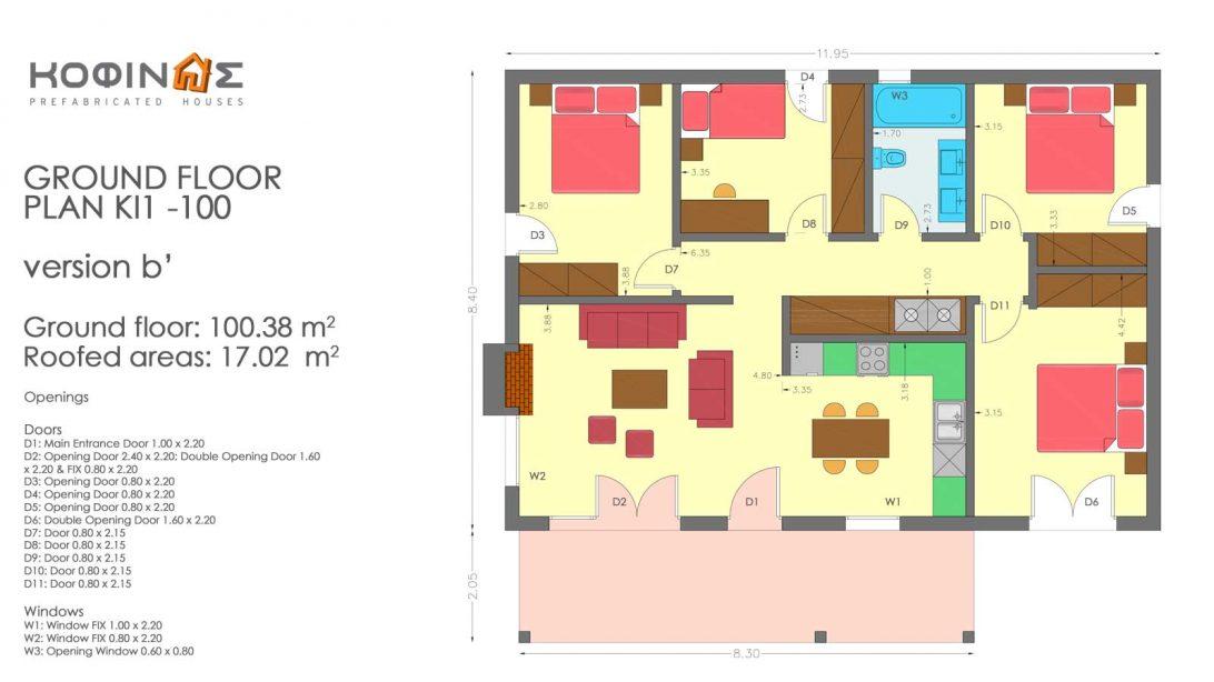 Single story house, KI1-100 (100,38 m²)