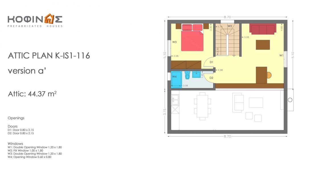 Single story house, KIS1-116 (116,15 m²)