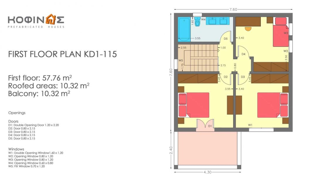 Two story house, KD1-115 (115,52 m²)