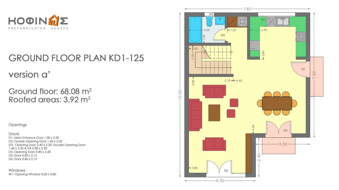 Two story house, KD1-125 (125,84 m²)