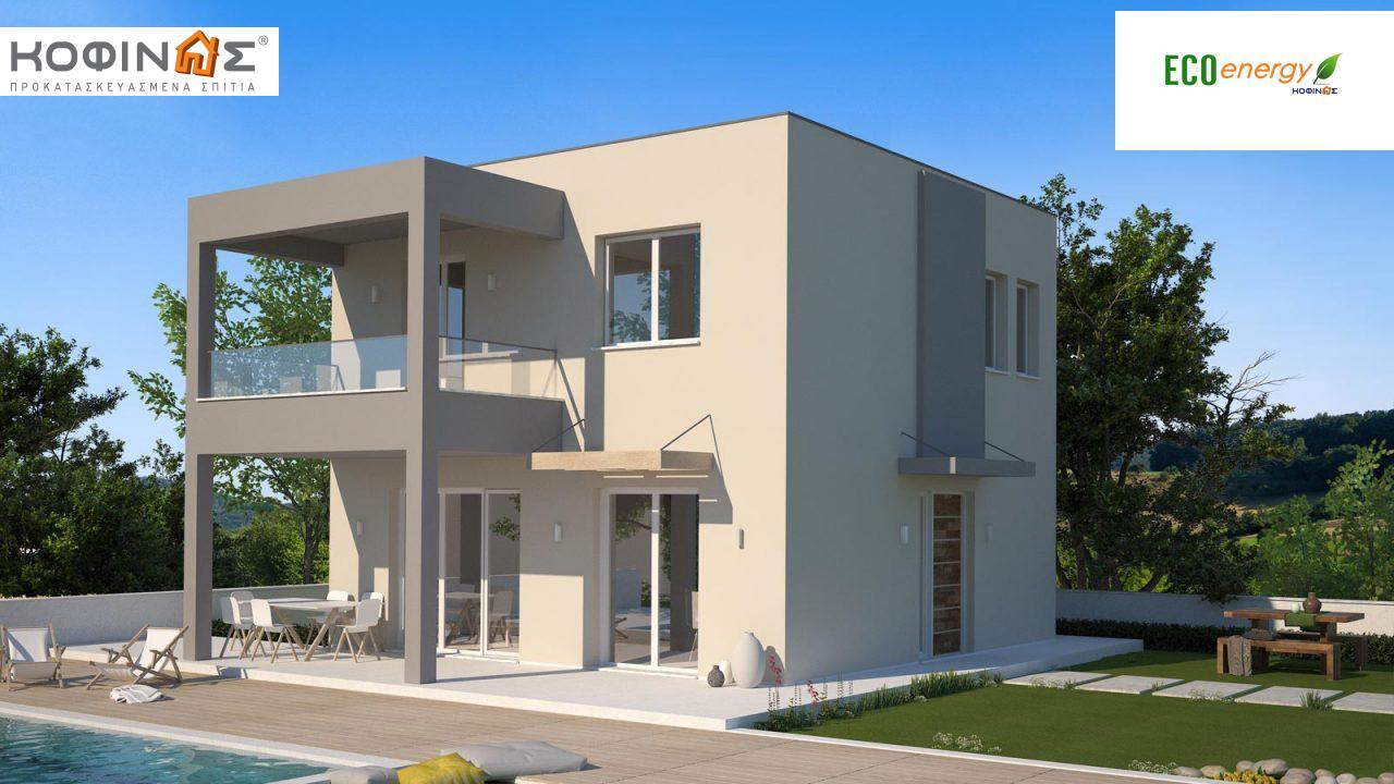 Διώροφη Κατοικία KD1-115 (115,52 τ.μ.) featured image