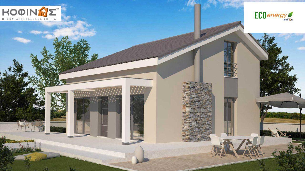 Ισόγεια Κατοικία KIS1-116 (116,15 τ.μ.) featured image