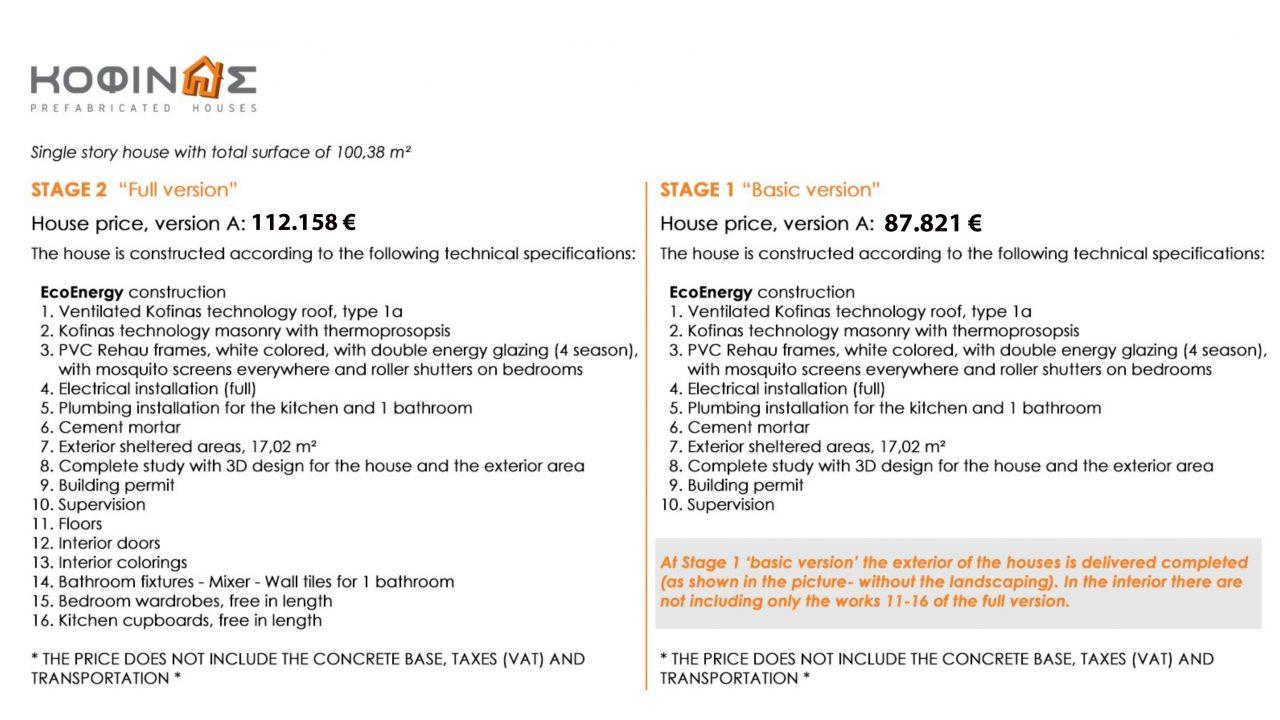 Single story house, KI1-100 (100,38 m²)0