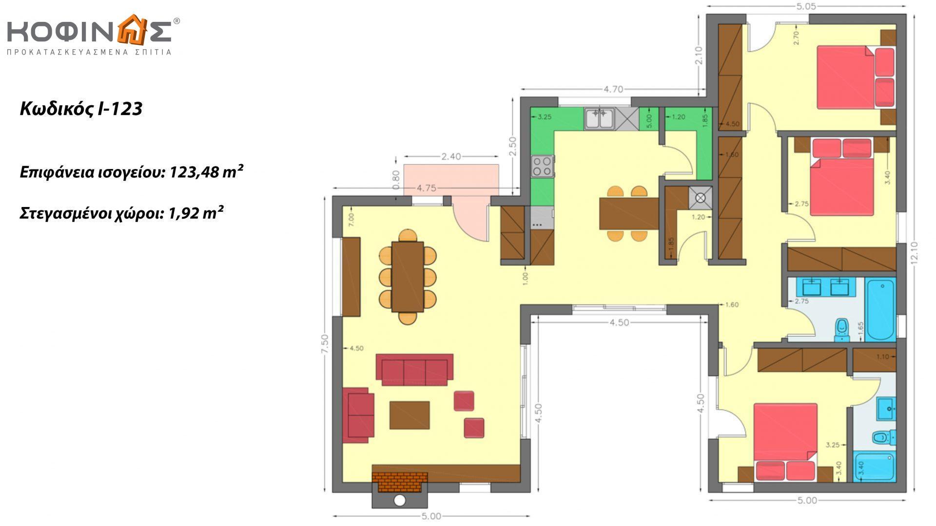 Ισόγεια Κατοικία I-123, συνολικής επιφάνειας 123,48 τ.μ., στεγασμένοι χώροι 1,92 τ.μ.