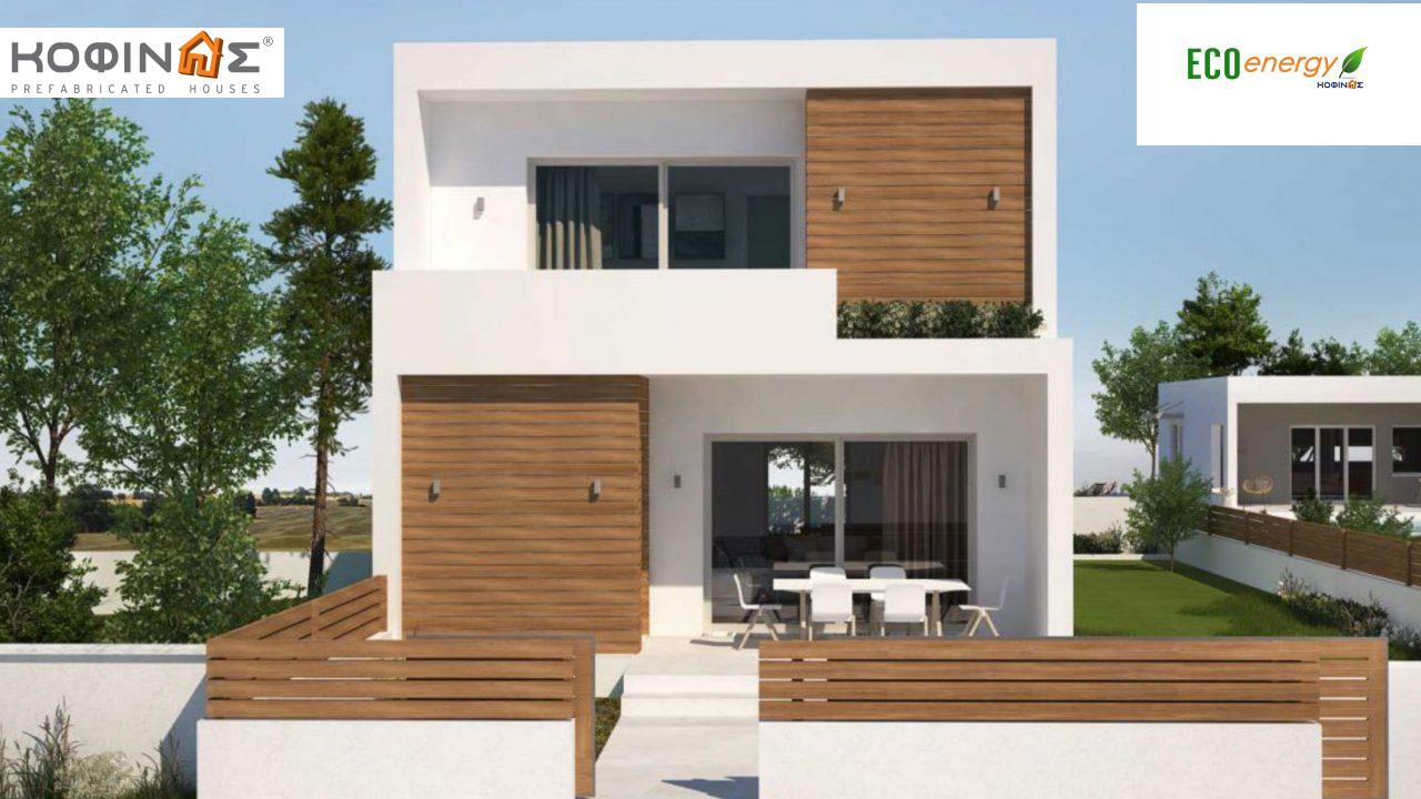 2-story house D-139, total surface of 139,00 m² ,roofed areas19.88 m²,balconies 14.27 m² featured image